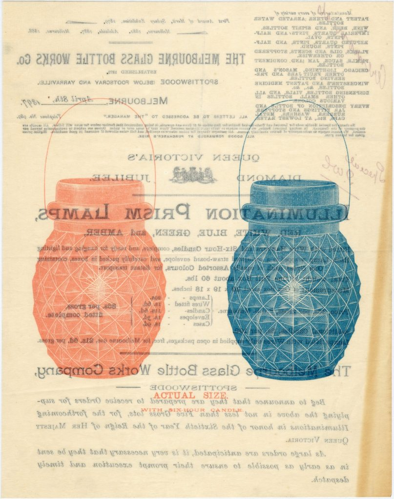 Advertisement for illumination prism lamps image 1735441-2