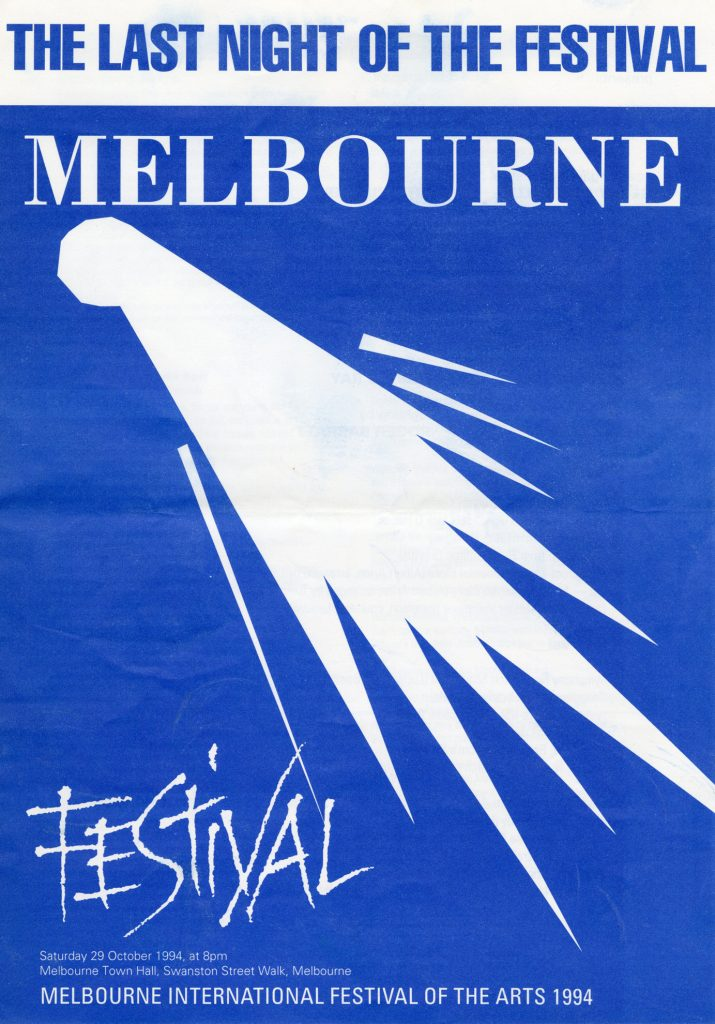 Programme, Melbourne International Festival of the Arts