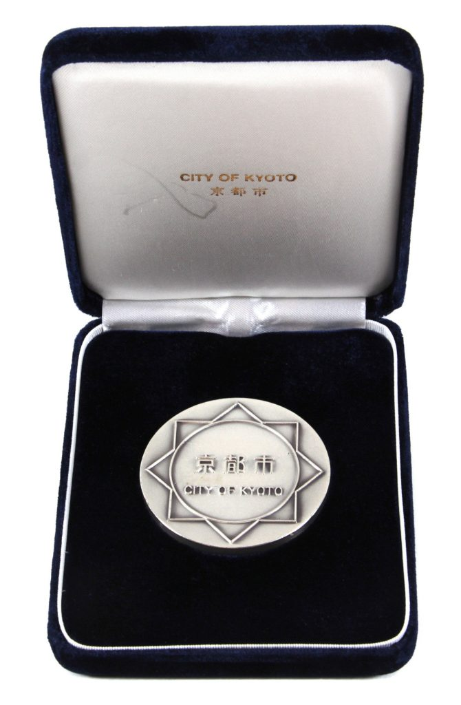 Medal, City of Kyoto image 1756353-2